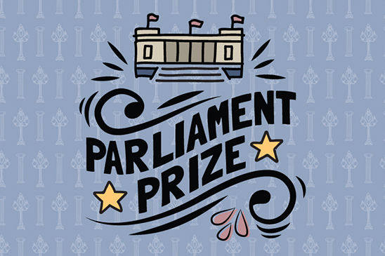 The Parliament Prize 2018