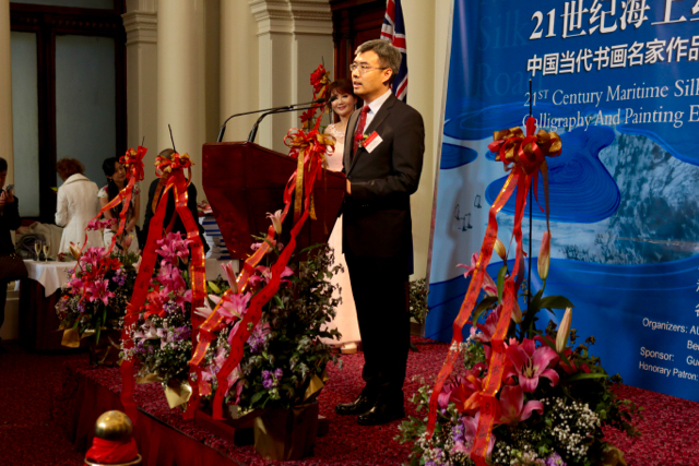 21 Century Maritime Silk Road Exhibition